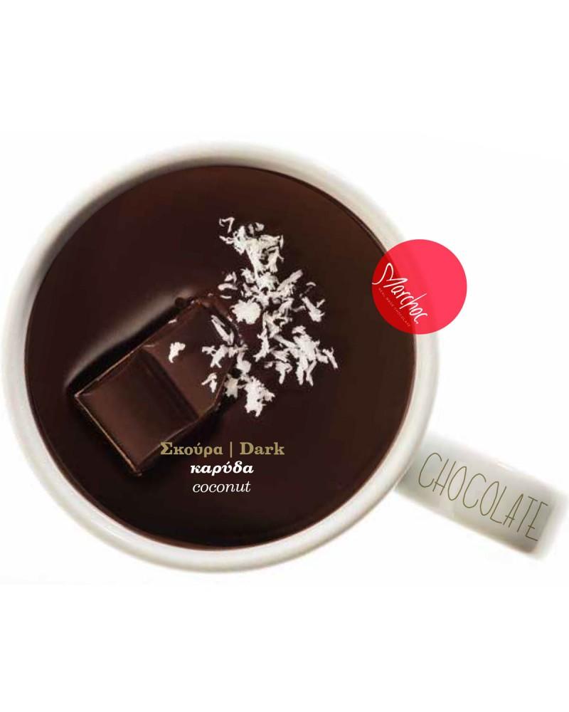 marchocolate dark chocolate coconut2