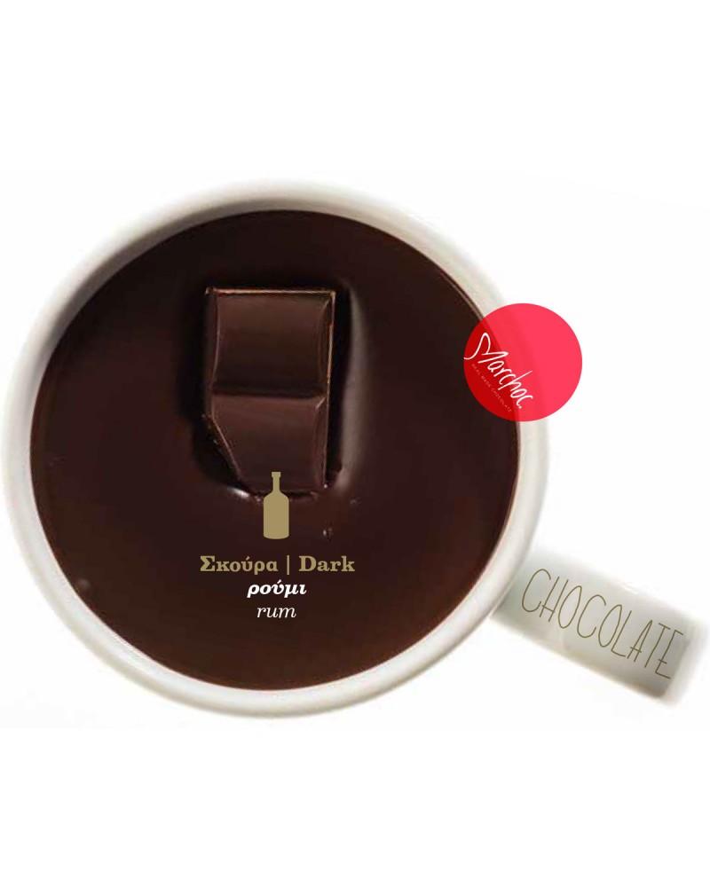 marchocolate rum dark chocolate 2