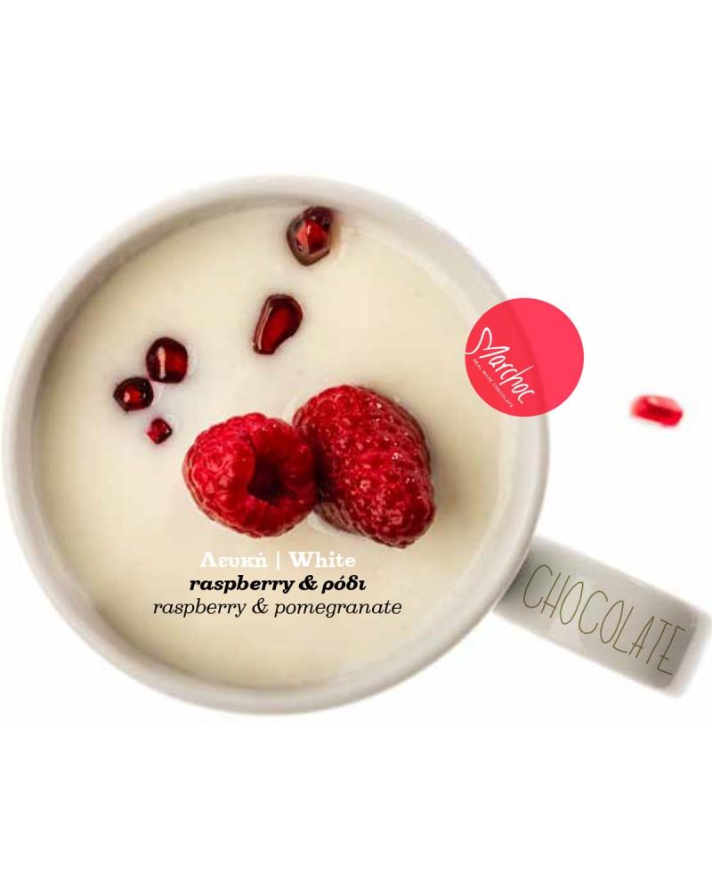 marchocolate white chocolate pomegranade2